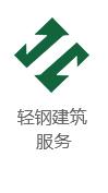 重庆住人集装箱
